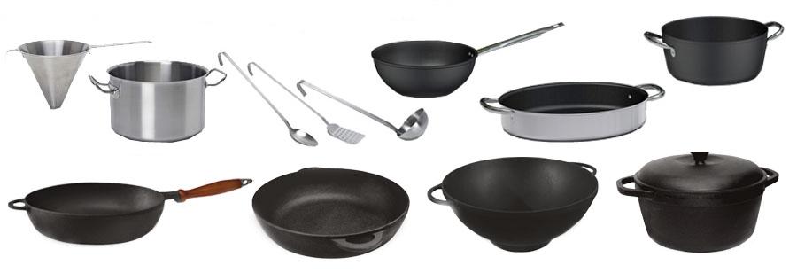 Кухонная посуда и кухонный инвентарь